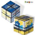 Rubik's® 4-Panel Mini Custom Cube