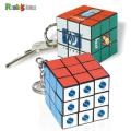 Custom Micro Rubik's® Cube Key Ring